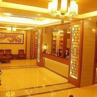Honghua Hotel