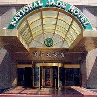 National Jade