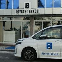 Rivethi Beach Boutique