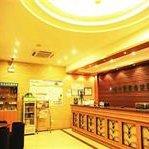 GreenTree Inn Anhui Wuhu Binjiang Shimao Express Hotel