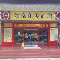 Home Inn Zhangjiajie Dayong Fucheng