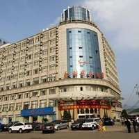 Yongli Business Hotel