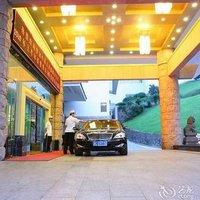 Yaoxi Dynasty Hotel