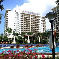 Yuhai International Resort & Suites