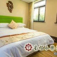 Xingchen Yongle Theme Hotel