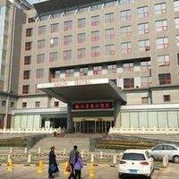 Shandong Hanlin Hotel