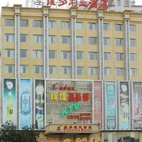 Zhanjiang Victoria Hotel