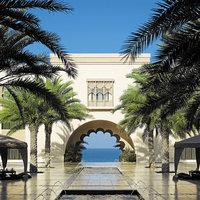Al Husn at Shangri La Barr Al Jissah Resort & Spa