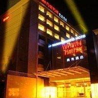 Whwh Business Hotel - Guangzhou