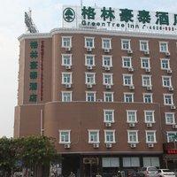 Shantou Dingrongxuan Hotel