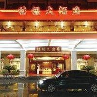 Yangshuo Guifu Hotel