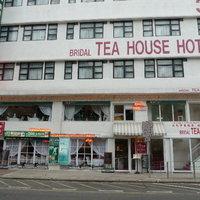 Bridal Tea House - Tai Kok Tsui Anchor Street