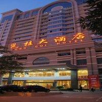 Yonggui Hotel - Nanning