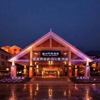 Wulingyuan International Resort