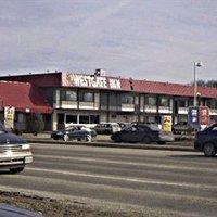 Westgate Inn & Suites Saskatoon
