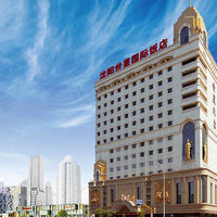 World Star International Hotel Shenyang