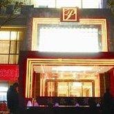 Polka Hotel - Wuhu