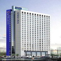 Holiday Inn Express Luohu Shenzhen