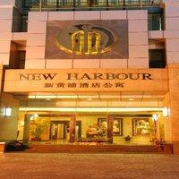 New Harbour Service Apartment