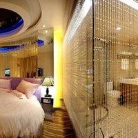Super 8 Hotel Wuhu Yin Hu Bei