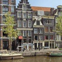 Hegra Amsterdam Centre