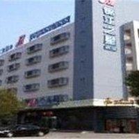 Jinjiang Inn Yangzhou Jiangyang Rd.(C)
