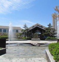 Tian Mu Hot Spring Resort Weihai