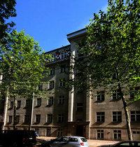 Apartmenthaus Haus Feuerbach