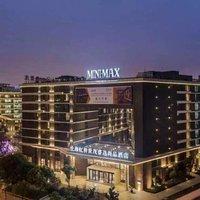 Minimax Premier Hotel Hongqiao