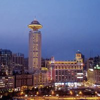 Radisson Blu Shanghai New World