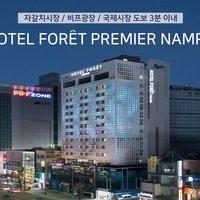 Hotel Forêt Premier
