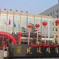 Lanzhou Lanyuan Jianguo Hotel
