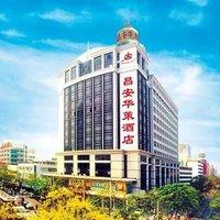 Chang An Greataim Hotel