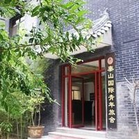 Tai'an Taishan International Youth Hostel