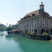 Freienhof Swiss Quality