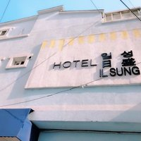 Hotel Ilsung