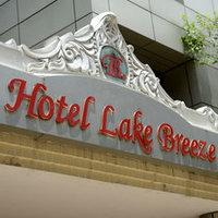 Hotel Lake Breeze
