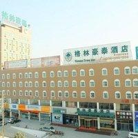 GreenTree Inn Wenshang Baoxiang Temple Express Hotel