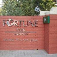 Fortune Park Ahmedabad