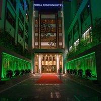 Shui Xin Hotel Wenzhou