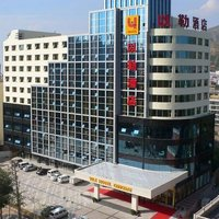 Mercure Xining Downtown
