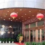 Jiahe Business Hotel