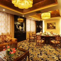 Golden Tulip Shanghai Rainbow Hotel