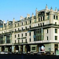 Metropol Moscow Hotel