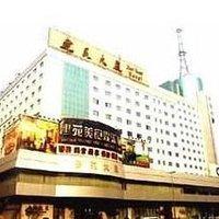 Jianyuan Hotel Xian