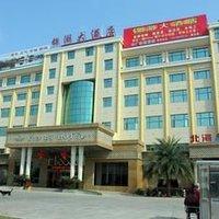 Jian Jinhu Hotel