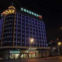 GreenTree Inn Shantou Chengjiang Road Business Hotel