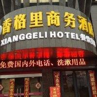 Xianggeli Hotel - Yancheng