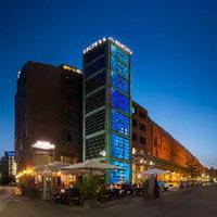 Ameron Hotel Abion Spreebogen Waterside