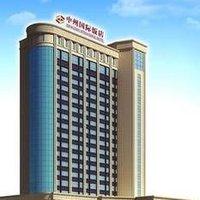 Linzhou Zhongzhou International Hotel